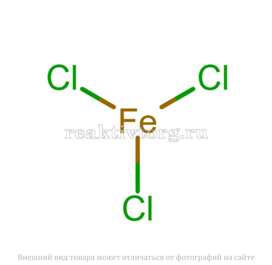 Железо хлористое (III) безводное