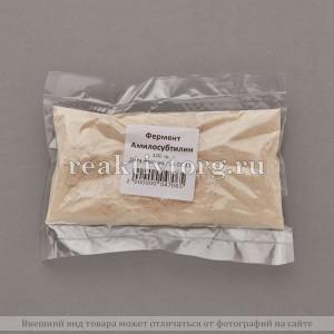 Фермент Амилосубтилин