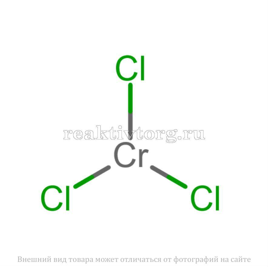 Хром хлористый