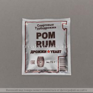Дрожжи спиртовые Turbo Rum