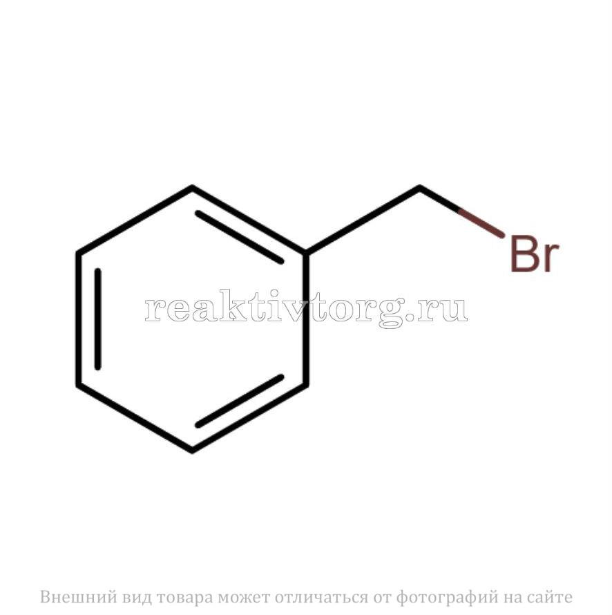 Бензилбромид