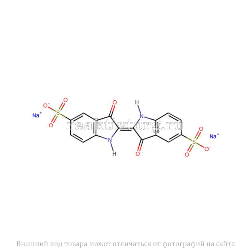 Индигокармин