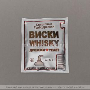 Дрожжи спиртовые Turbo Whisky