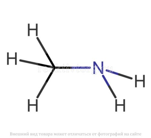 Метиламин