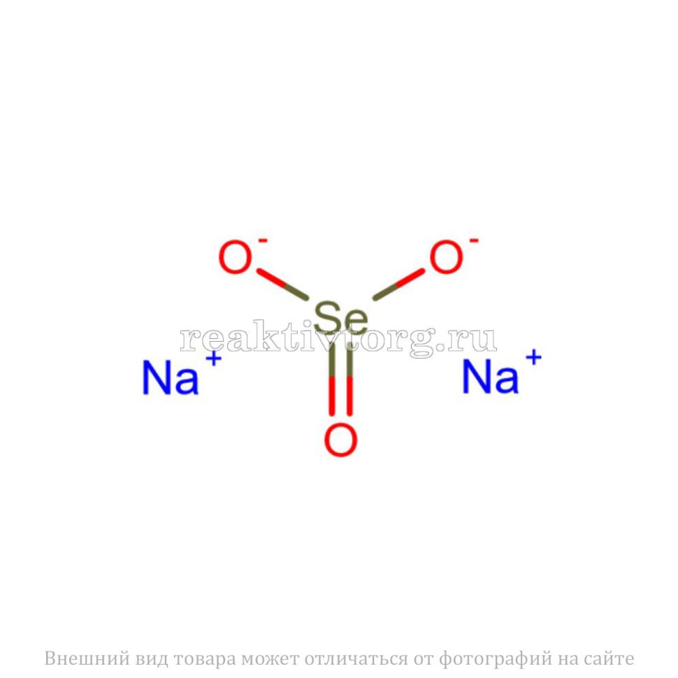 Натрий селенистокислый