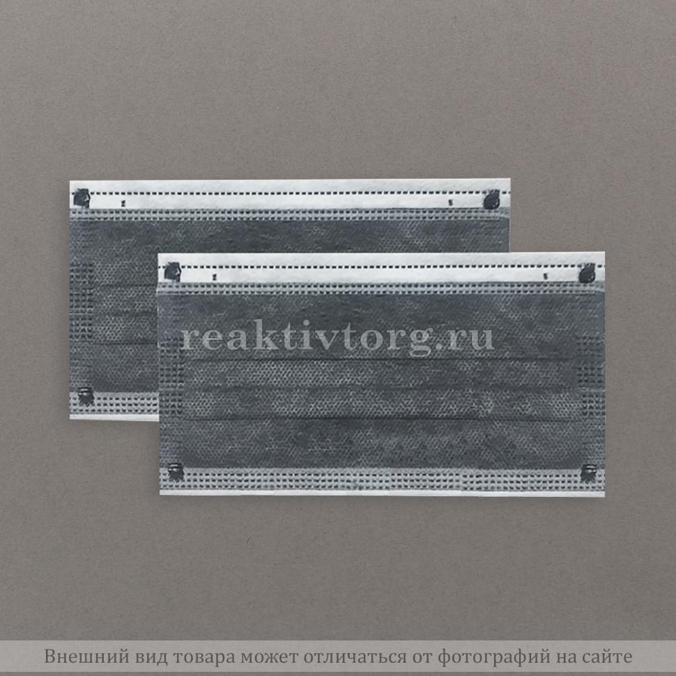 Маска защитная четырехслойная с угольным фильтром
