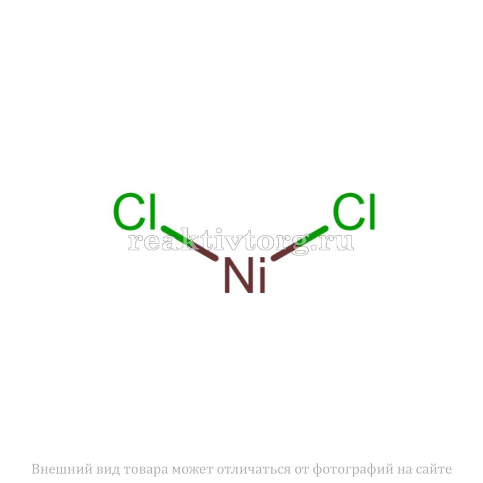 Никель хлористый