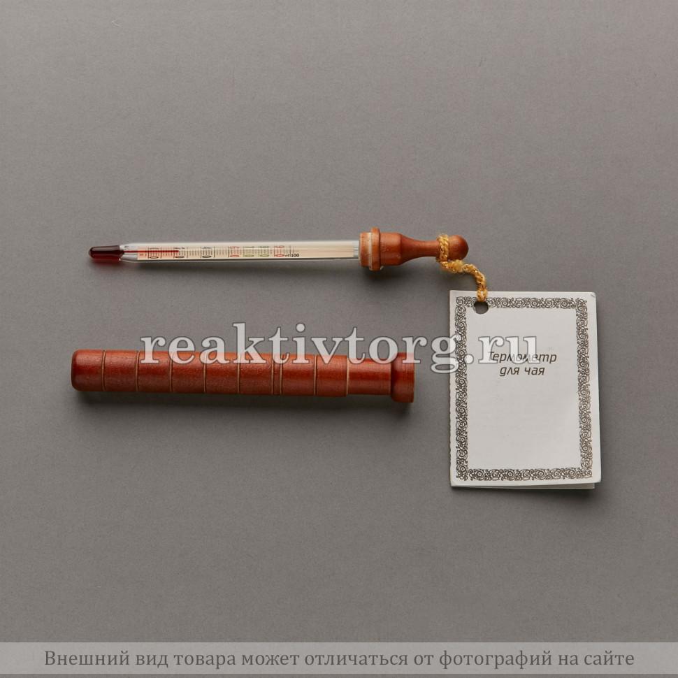 Термометр В-1 Сувенирный