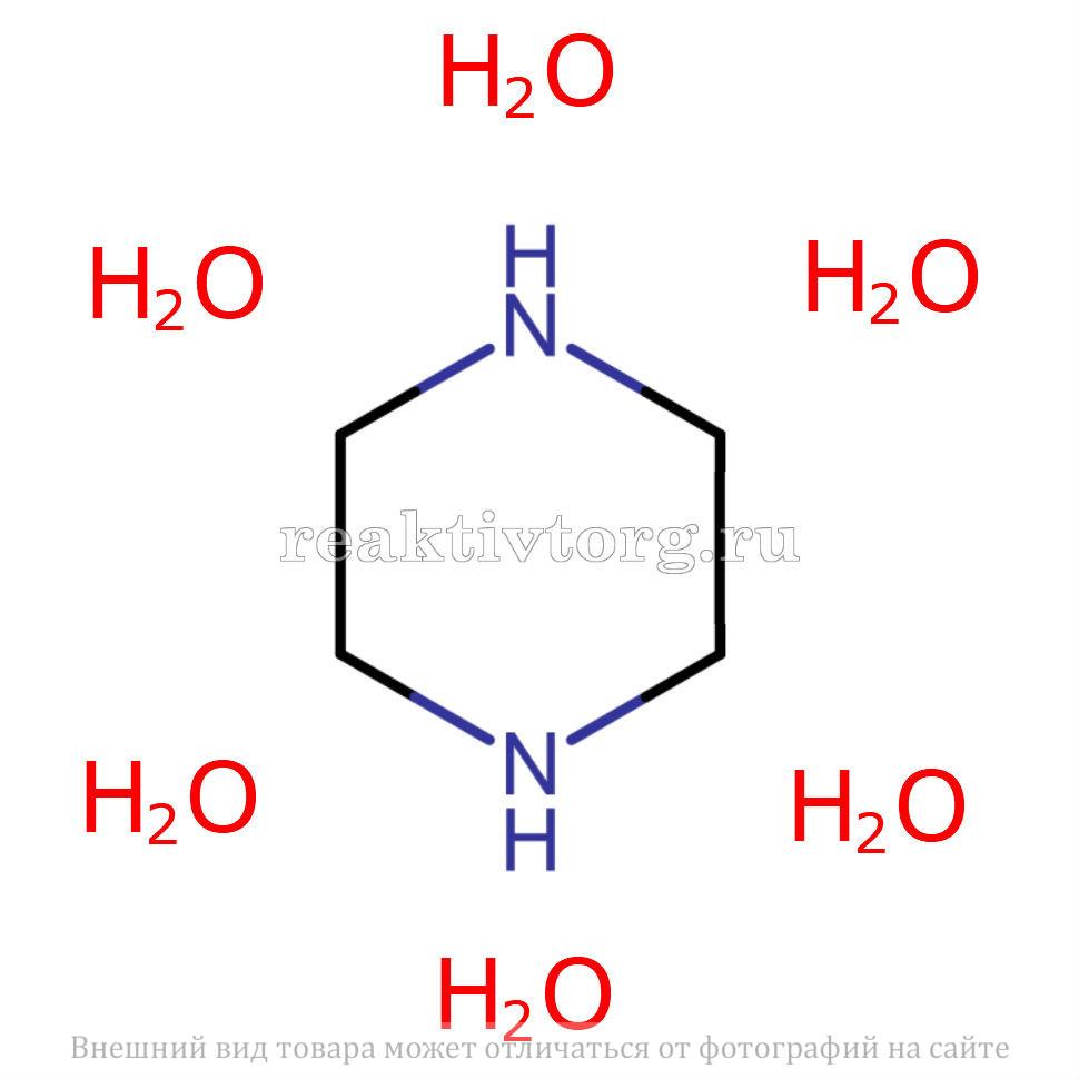 Пиперазин гидрат, 97+%