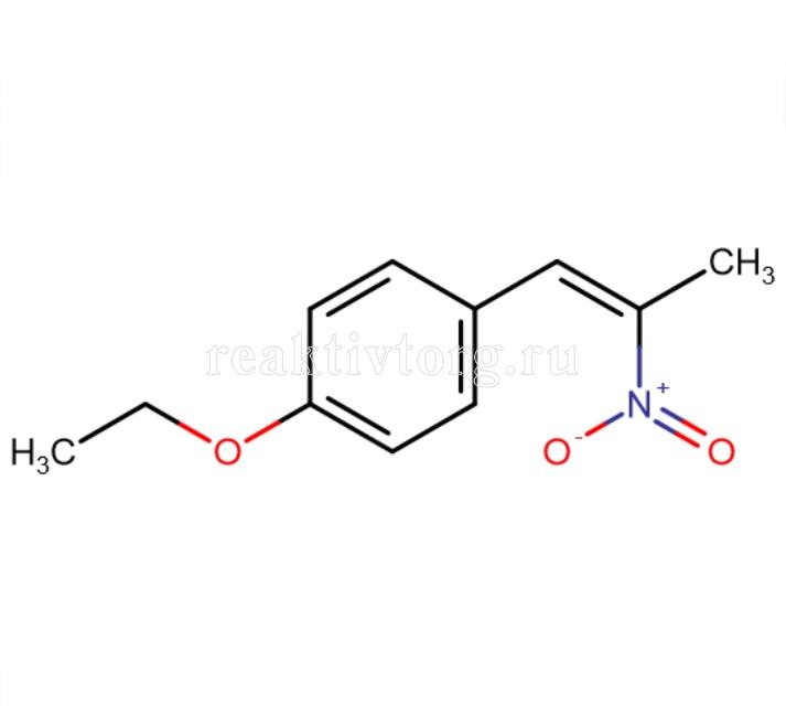 4-этоксифенилнитропропен