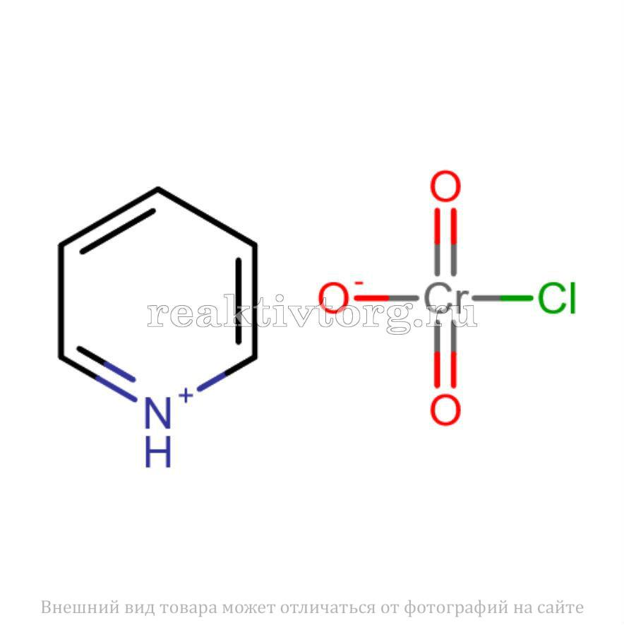 Пиридиний хлорхромат