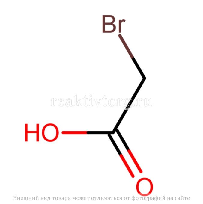 Бромуксусная кислота
