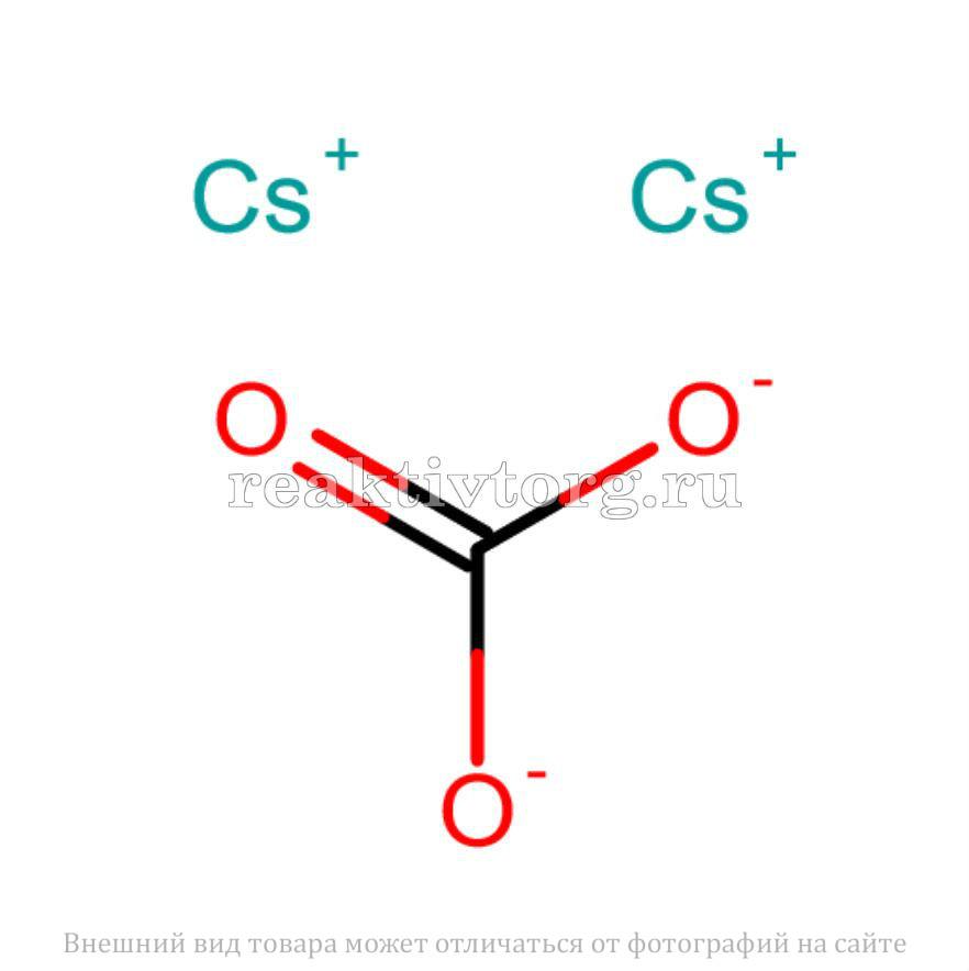 Цезия карбонат